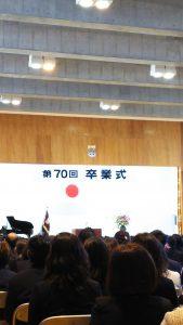 成岩中学校 卒業式