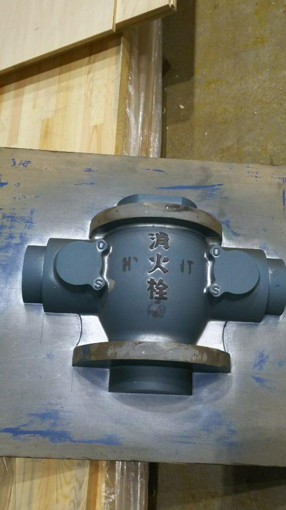 消火栓バルブの型