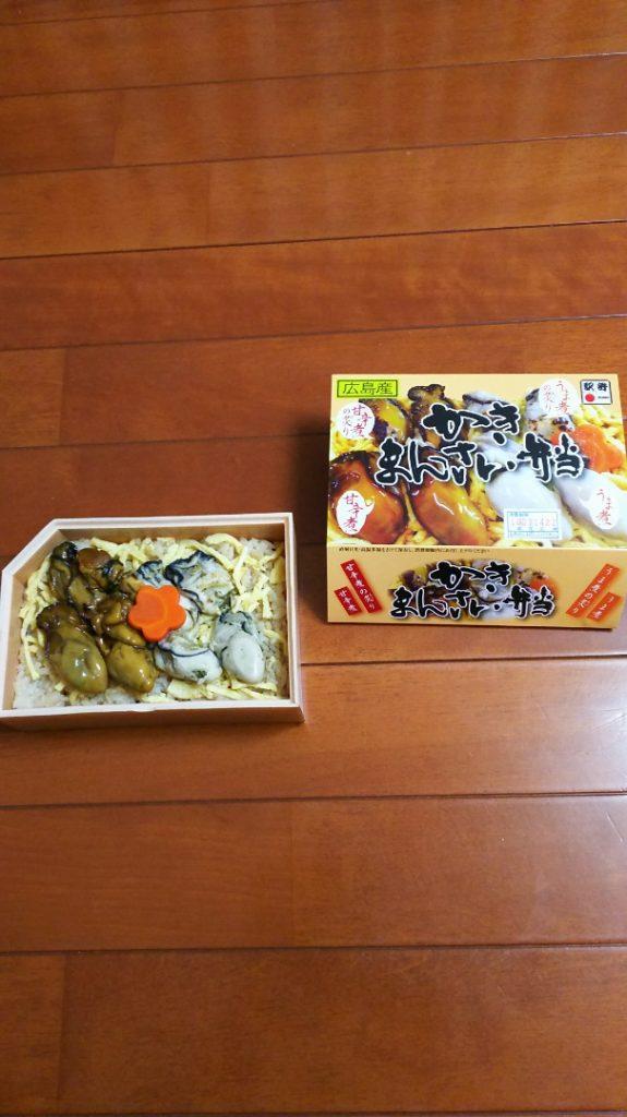 広島のかきまんさい弁当