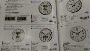時計カタログ