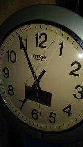 CHTIZEN 割れた時計