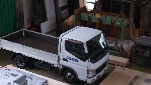 杉浦木型のトラック