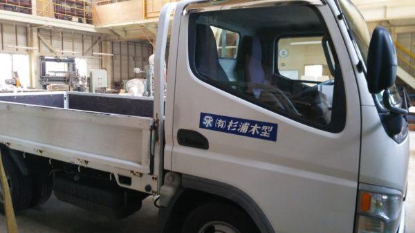 三菱 キャンタートラック-1