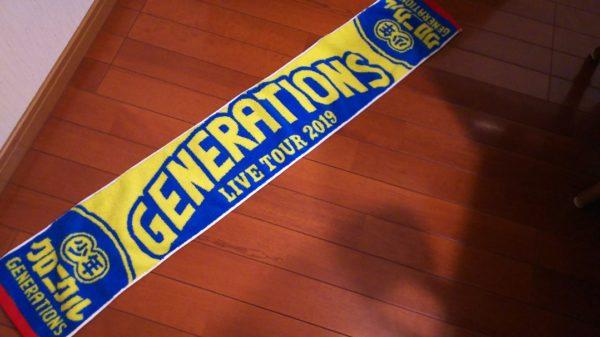 "GENERATIONS LIVE TOUR 2019 ""少年クロニクル"" ツアーグッズ タオル"