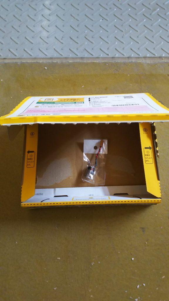 木型用NC加工機のリチウム電池