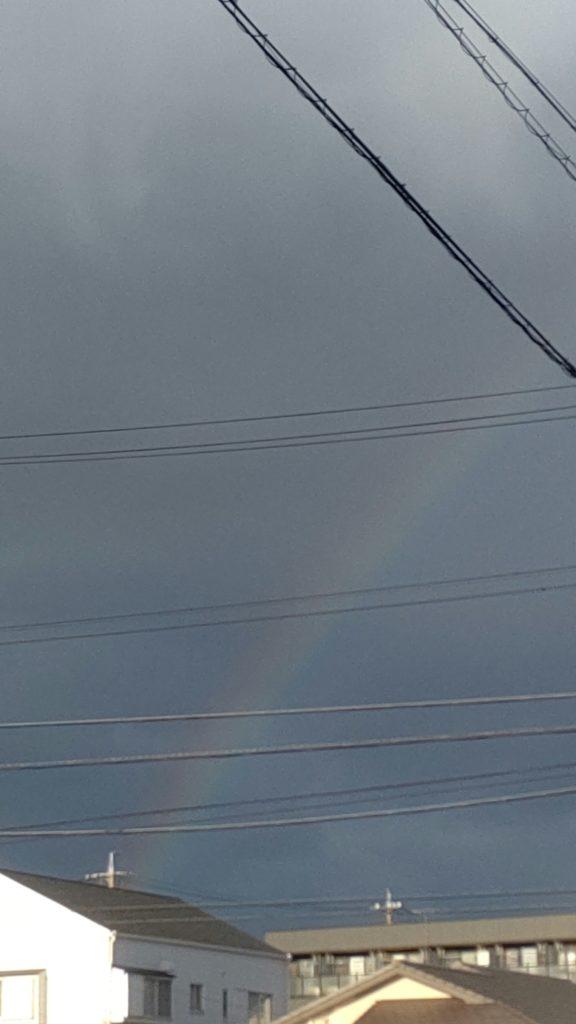 11月28日(土)の朝の虹